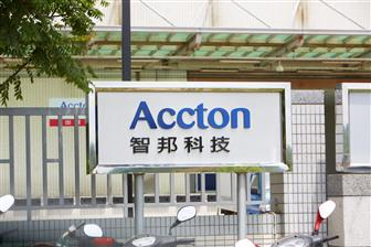 Accton stepping up R&D investment