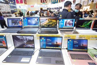 Intel+is+pushing+foldable%2Dscreen+notebooks+in+2021