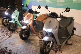 Electric+scooters+developed+by+Aeon+Motor