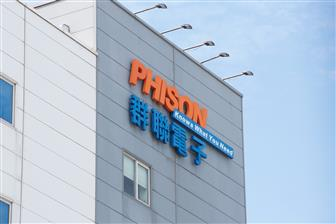 Phison+eyeing+NT%24100+billion+in+annual+sales