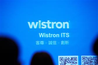 Wistron+expects+sales+to+return+to+growth+track