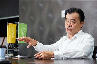Gordon+Yang%2C+CEO+of+Unizyx+Holding