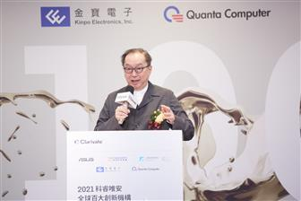Quanta+is+pushing+smart+medial+care+solution+in+Taiwan