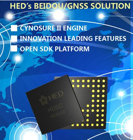 HED seeking worldwide partners for Beidou in China market
