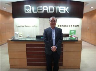 Mr.KS Lu, Leadtek��s CEO and president  human to reduce mortality and morbidity in cardiovascular disease every year
