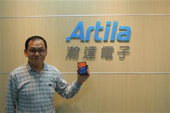 Artila director of IoT Division Mike Kao