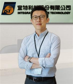 Allan Tseng, director of reliability engineering division of iST