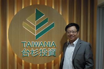David Weng, CEO of Taiwania Capital