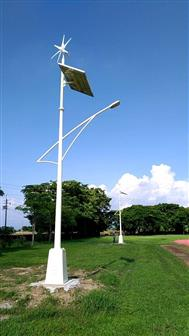 A PV- and wind-power LED street lamp
