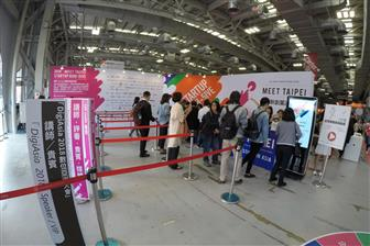 Taiwan startups to participate in 2018 Meet Taipei Festival
