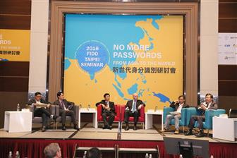 At the panel discussion of 2018 FIDO Taipei Seminar