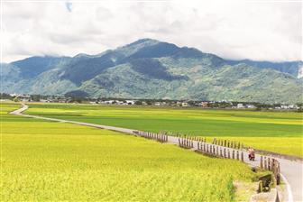 The treasures of southern Taitung County