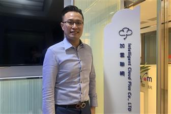 Intelligent Cloud Plus GM Lawton Liao