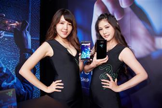 Razer launched its Razer handset a previous event Photo: Digitimes file photo