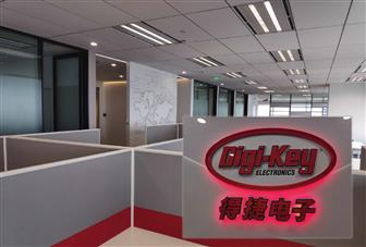 Digi-Key opens Shanghai office