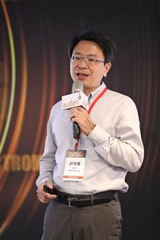 Dong Yang Hsu, Director, MOEA's 5G Office
