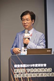 Professor Tzyy-Sheng Horng, Department of Electrical Engineering, National Sun Yat-Sen University