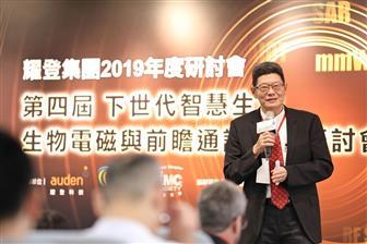 Yue-Pin Chang, chairman, Auden
