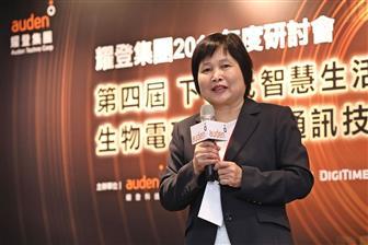 Li-Fung Chang, chief architect, 5G Technology Program Office