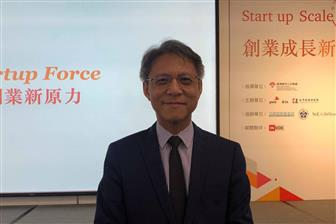 Chairman and CEO of PwC Taiwan Joseph Chou