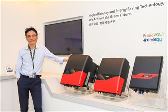PrimeVOLT General Manager, Chuang, Ching-Ming