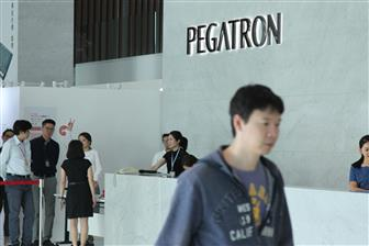Pegatron looking to create new production site in Southeast Asia