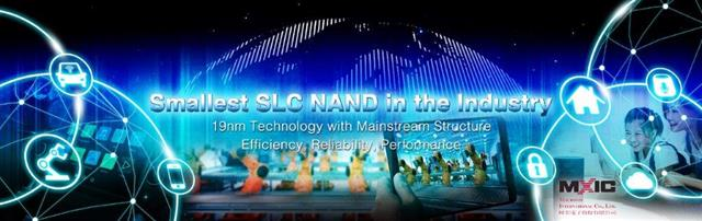 Macronix introduces new 19nm SLC NAND flash