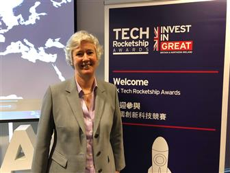 British Representative to Taiwan Catherine Nettleton