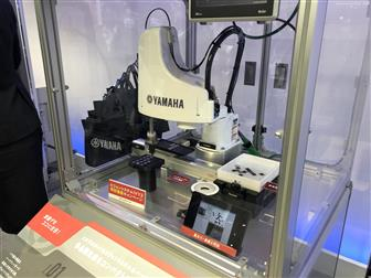 A robotic device showcased at RoboDEX 2020