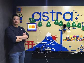 Astra founder and CEO Gary Kao
