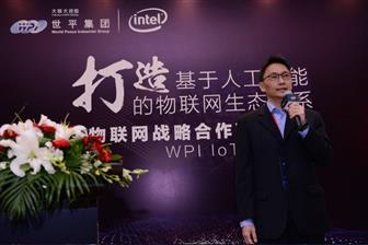 Dennis Niu, vice president, IoT solutions department, WPI