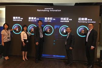 Rainmaking Innovation Taiwan CEO Ken Chuang (right) at an inaugural ceremony for an accelerator in STSP