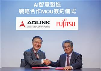 Daniel Yang, president of ADLINK (left) and Yuguchi Akashi, Fujitsu Taiwan president (right)