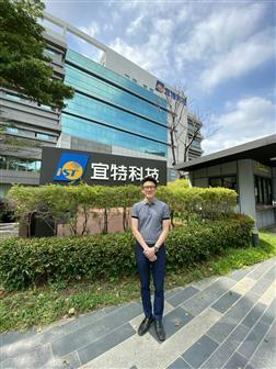 Allan Tseng, iST's assistant vice president