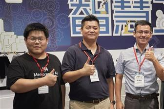 (from left) Memorence AI founder and CEO Hsiao Pai-heng,