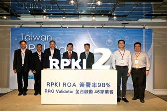 Taiwan RPKI project has officially entered the second phase