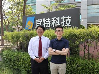 Allan Tseng, assistant vice president, iST (right) and Wenston Lin, Industry Service Dept. manager, iST (left)