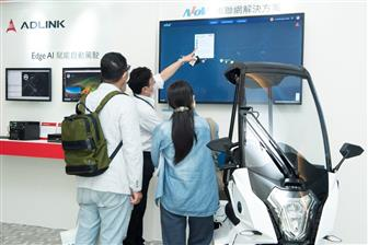 AUO and ADLINK demonstrate AIoV and self-driving solutions