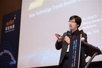 Dr. I-Kang Fu, Director of standard strategy, Mediatek, talks the 5G Satellite IoT technology