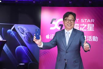 Taiwan Star expects 20% of its subscribers to be using 5G in 2021