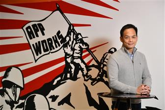 AppWorks founder, chairman and partner Jamie Lin
