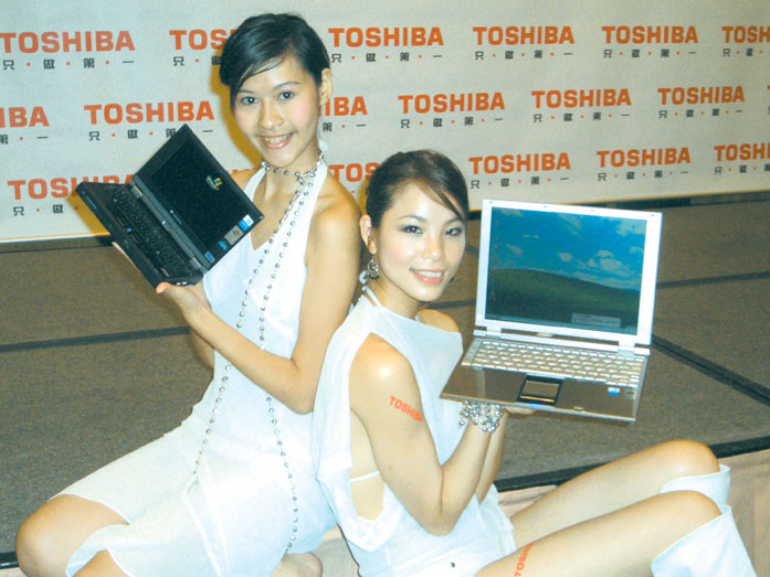 Toshiba offers price-friendly notebook in Taiwan