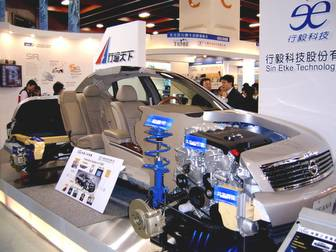 The+TOBE+telematics+system+displayed+at+the+AutoTronics+trade+show