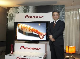 Pioneer+introduces+new+50%2Dinch+full+HD+PDP+TV