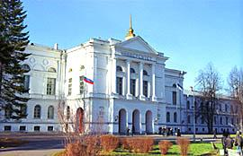 Tomsk State University (Russia)