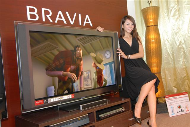 Sony introduces 1080p 52-inch LCD TV in Taiwan
