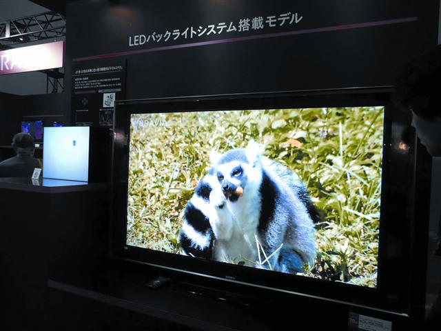 Finetech Japan 2008: Sony Bravia KDL-70X7000 70-inch LED-backlit LCD TV