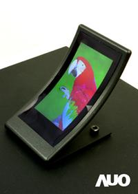AUO curve display on glass substrate