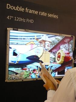 Display+Taiwan+2008%3A+CMO%27s+120Hz+panel