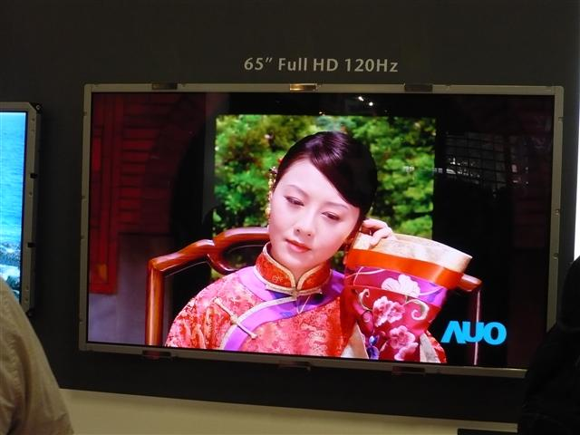 Display Taiwan 2008: AUO's 65-inch TV panel